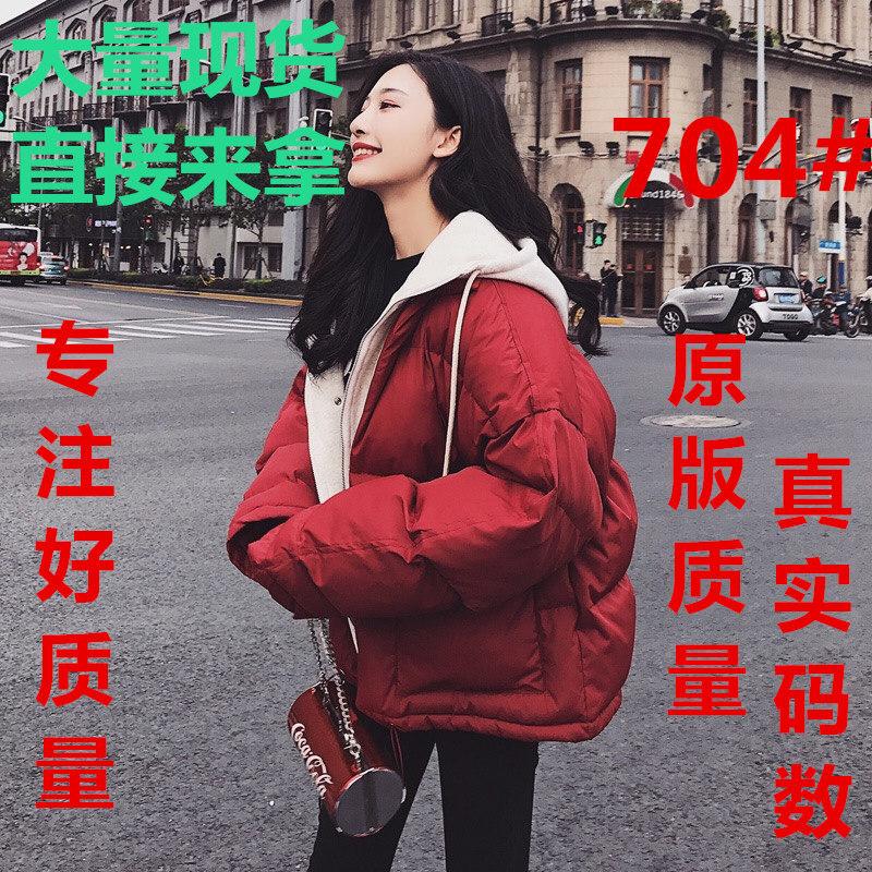 面包服女学生韩版短款bf原宿风2018新款棉衣加厚宽松ins棉服外套