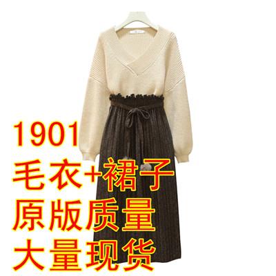 大碼女裝2019秋冬胖妹妹新款針織衫毛衣洋氣減齡連衣裙兩件套裝