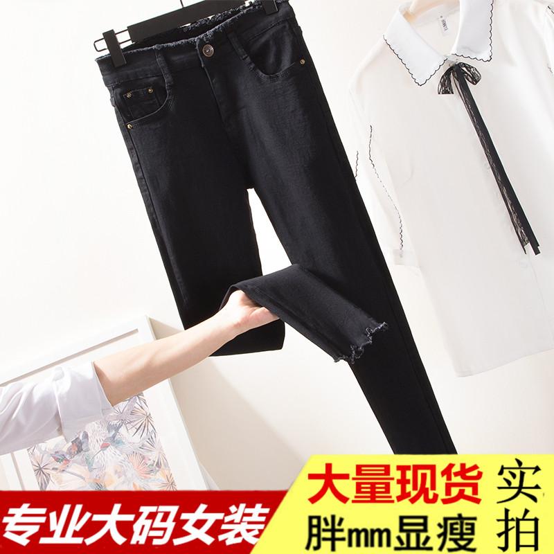 2018秋装新款大码女装胖mm打底裤?#20248;?#22969;妹显瘦铅笔裤200斤牛仔裤