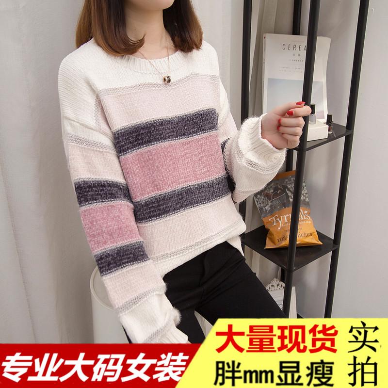 大码女装胖mm秋冬季2018新款针织衫加肥加大200斤胖妹妹显瘦毛衣