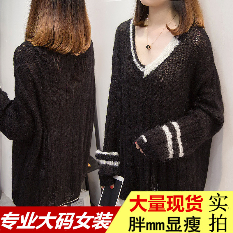 加肥加大胖mm秋冬季新款2018大码女装针织衫胖妹妹最爱显瘦毛衣
