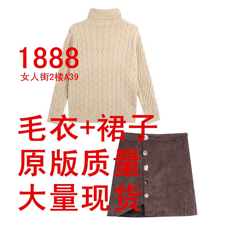 2018早秋冬季甜美女神網紅復古小清新毛衣裙子兩件套裝裙氣質時尚