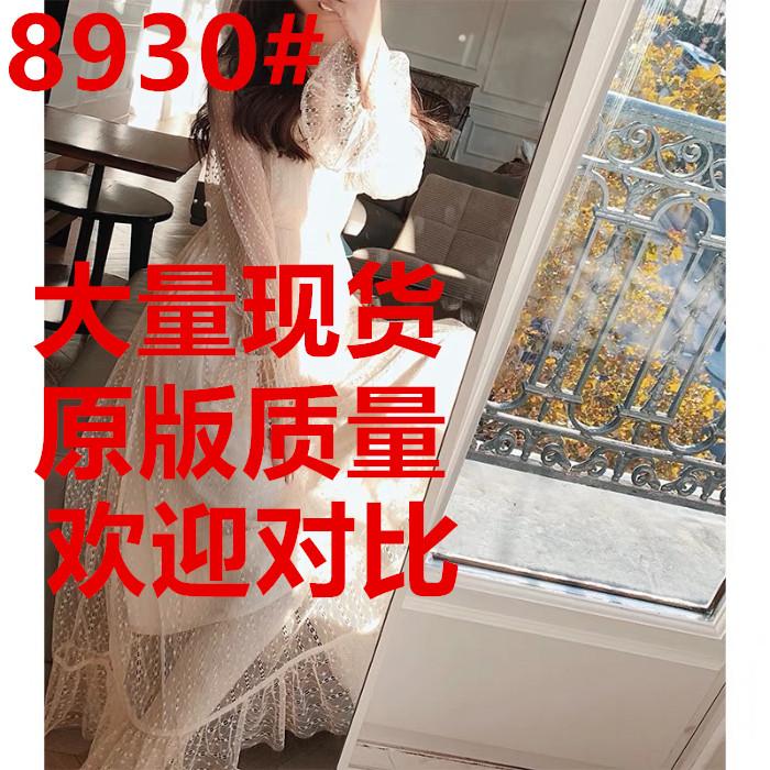 珊珊仙仙气质温柔风 小高领蕾丝网纱系列连衣裙/上衣送吊带