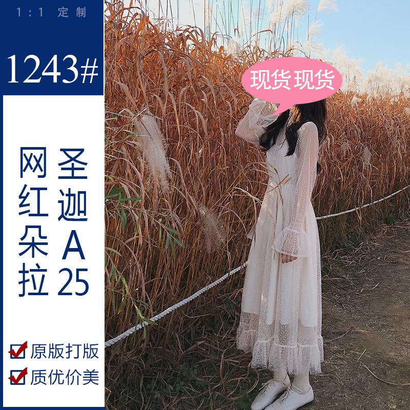 珊珊超仙气质温柔风打底蕾丝网纱连衣裙女2018秋冬