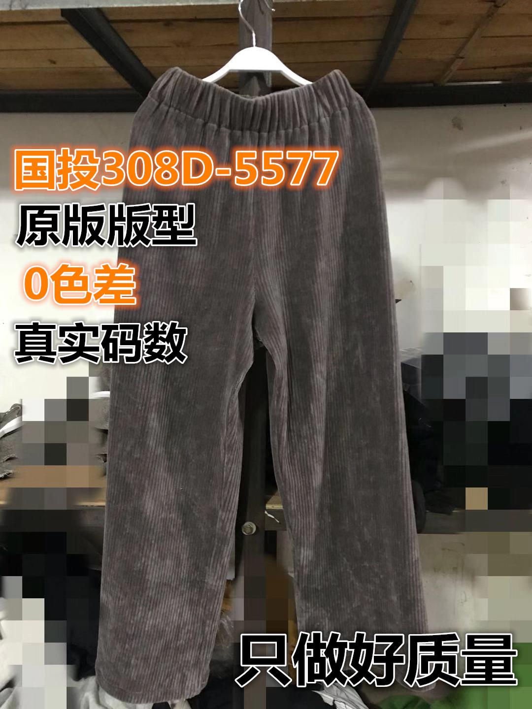 张景亦 冬季新款韩版宽松高腰灯芯绒直筒裤女显瘦阔腿裤休闲长裤