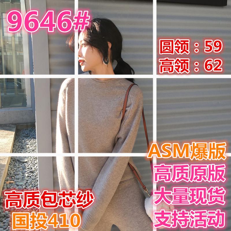 ◆ASM◆2018冬季新款百搭圆领打底衫高领显瘦套头毛衣针织衫女装