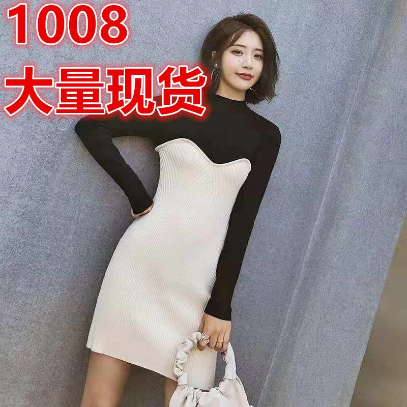 秋冬韓版小香風毛衣裙子顯瘦修身長袖針織連衣裙半高領緊身包臀裙