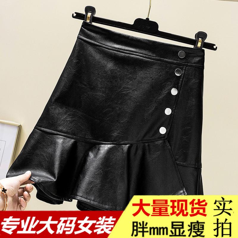 2018秋季新款大码女装韩版胖mm皮短裙加肥加大胖妹妹200斤半身裙