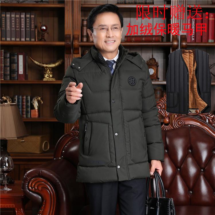 棉衣男冬季新款中老年男士保暖外套老人中长大码棉袄爸爸加厚棉服