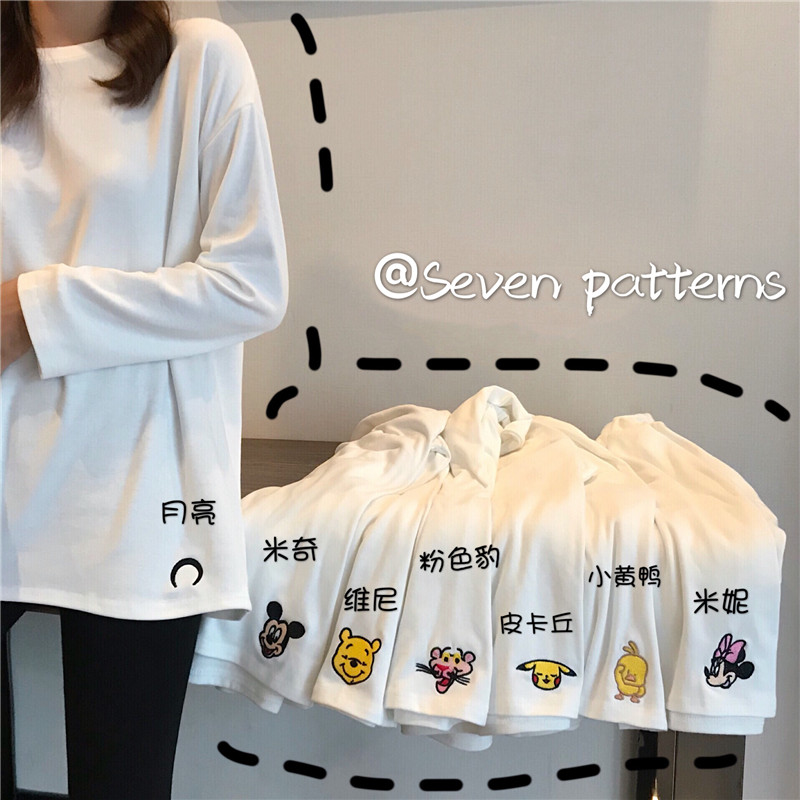 Real Shot Price  Spring New Style Korean-Style White Long Sleeve T-shirt Printing Thick Bottoming Shirt Loose-Fit Long