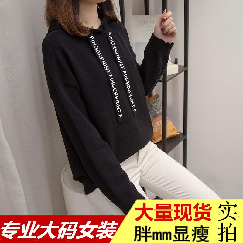 加肥加大2018秋冬季新款大码女装胖mm最爱外套胖妹妹显瘦针织衫