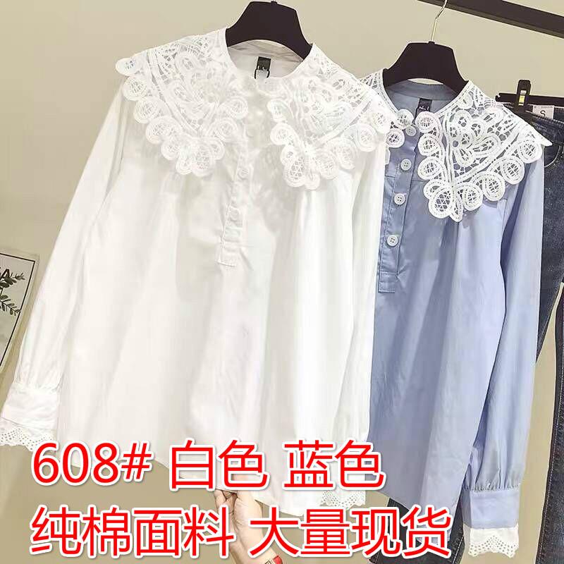 蕾丝花边娃娃领长袖衬衫2018秋季新韩范宽?#23578;?#38386;衬衣女大码上衣