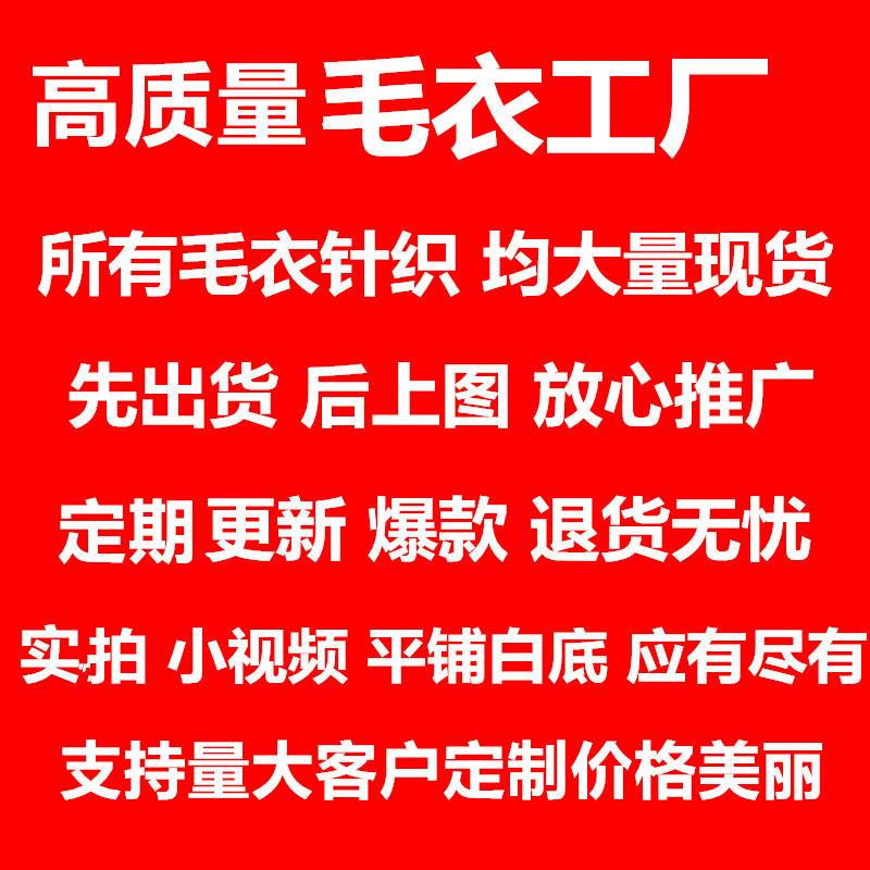 支持拼多多淘宝京东实体定制工厂价直销品牌质量