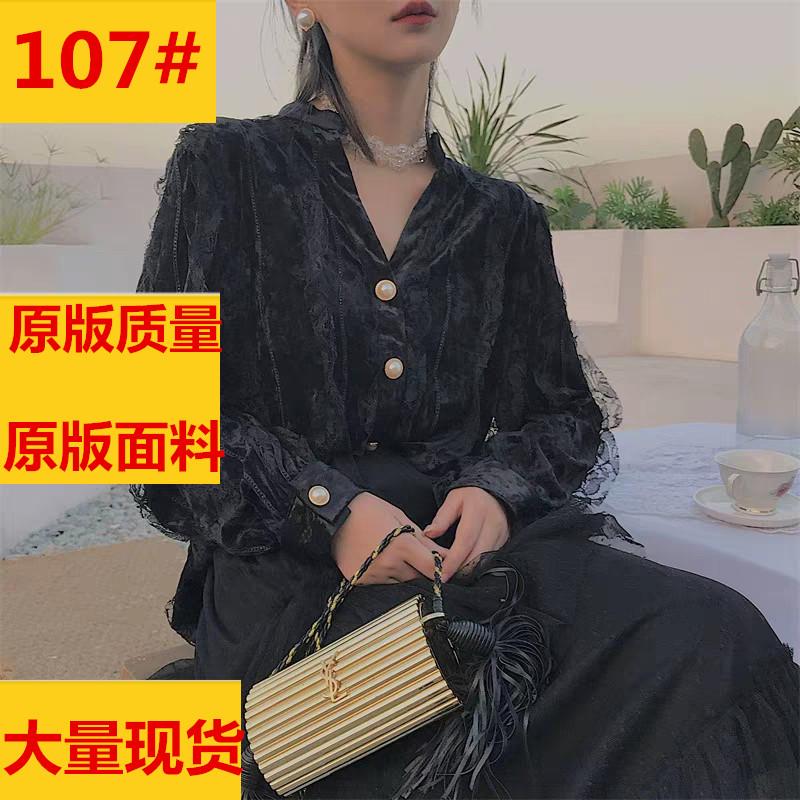BOCCALOOK定制 网红同款复古V领丝绒拼接蕾丝花边上衣长袖衬衫女