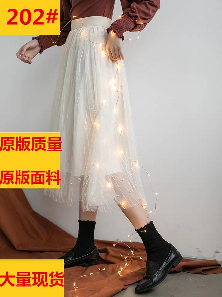 蕾丝网纱裙半身裙秋冬女温柔仙女裙2018新款中长款裙子高腰a字裙