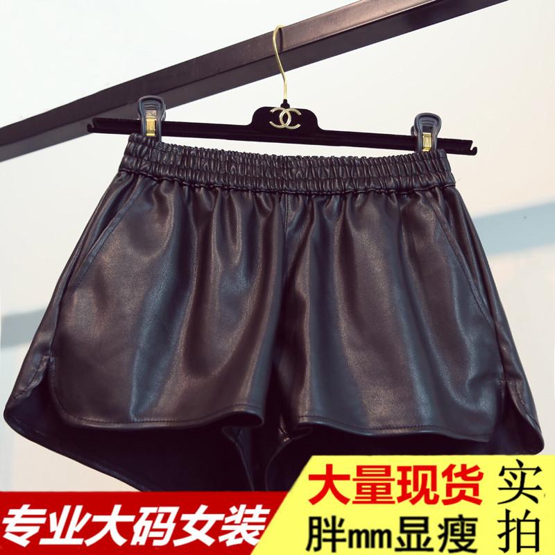 大碼女裝胖mm春裝時尚寬松短褲胖妹妹修身顯瘦PU皮高腰遮肉闊腿褲