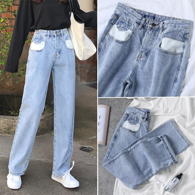 Real Shot 2019 Spring New Style Limit 69 Star Celebrity Inspired Ins Wind Wide-Leg Jeans Female Loose Dad Trousers Chic