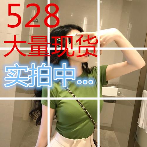 复古显白牛油果绿色圆领修身高腰短袖T恤磨毛/南瓜橘/浅卡其3色入