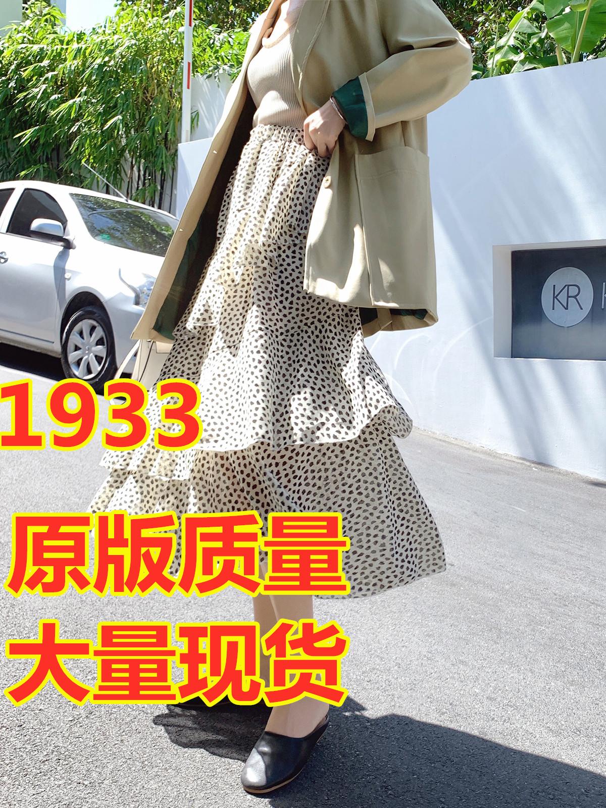 2019早春新款很仙的裙子 韓版高腰波點不規則半身裙女蛋糕裙長裙