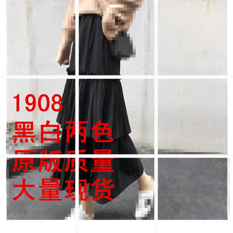 百褶裙2019春夏新款百搭半身裙純色蛋糕裙長裙