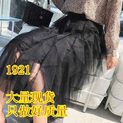 謎秀紗裙半身裙女2019春裝新款韓版仙女中長款網紗百褶裙子潮