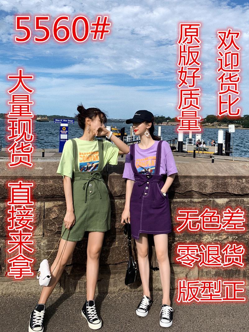 時尚套裝女春2019新款洋氣俏皮短袖t恤背帶裙網紅套裝初春兩件套
