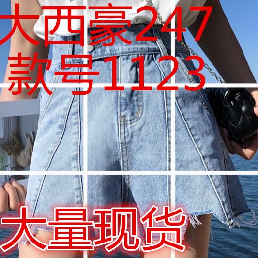 牛仔短裤女潮高腰宽松修身显瘦网红2019春夏新款a字毛边热裤热裤