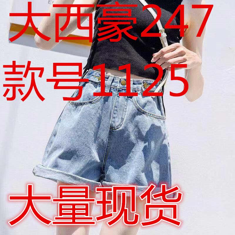高腰牛仔短裤女夏2019新款大码韩版宽松港味复古chic卷边阔腿热裤
