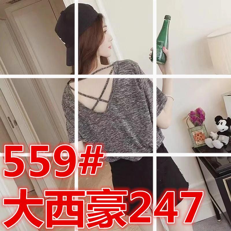 2019夏装新款韩版大码短袖t恤女宽?#19978;?#30246;露?#31243;?#24676;半袖打底衫上衣