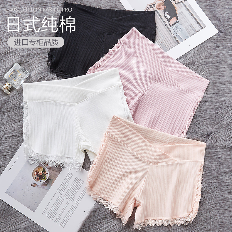 实拍孕妇安全裤纯棉低腰三分蕾丝边镂空花边防走光打底裤产后