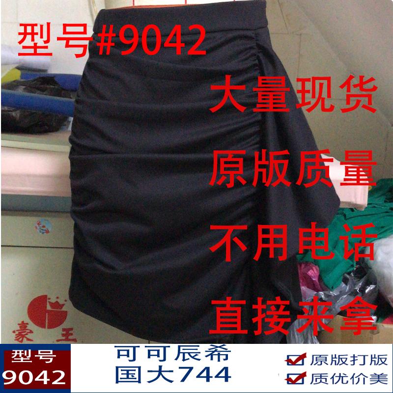 珊珊 荷葉邊抽褶高腰短裙女網紅設計感小眾氣質A字黑色半身裙子