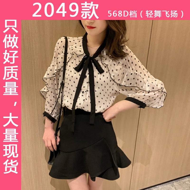 春夏季新款蝴蝶結荷葉邊波點襯衫女設計感小眾很仙的上衣洋氣襯衣