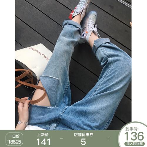 张贝贝ibell 高腰破洞牛仔裤女春装2019新款韩版直筒宽松九分裤