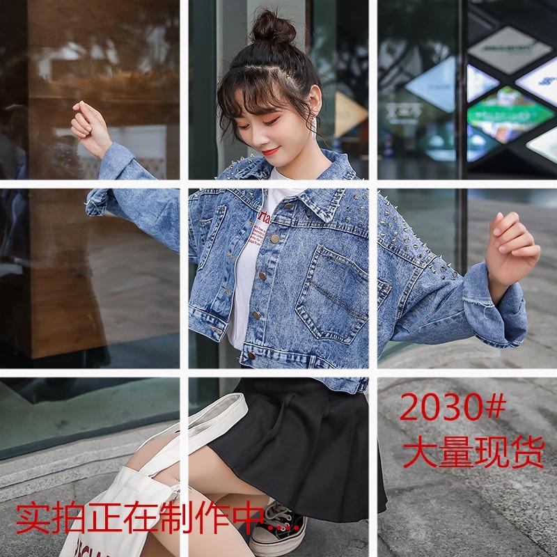 2019春季新款韓版重工手工釘鉆牛仔外套女寬松學生夾克bf風