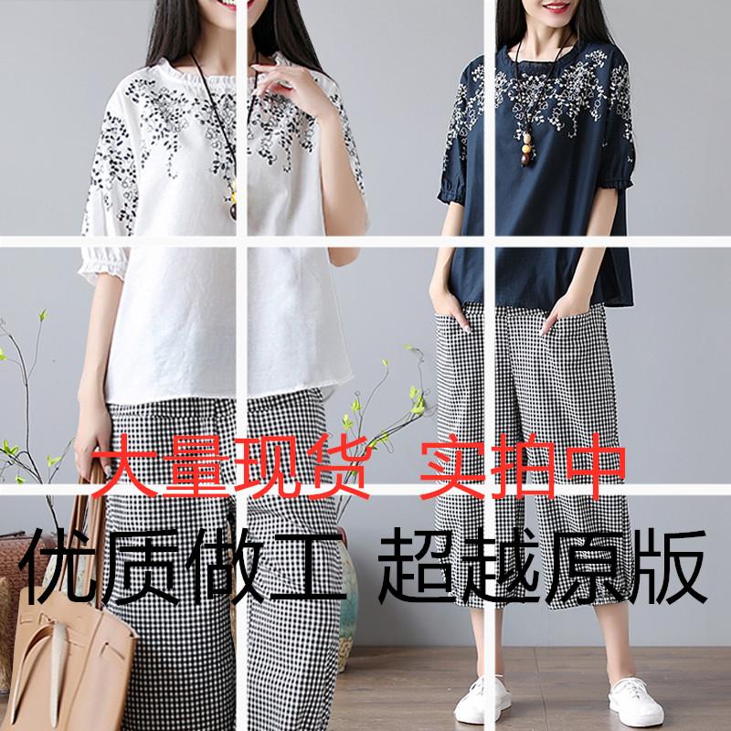 胖妹妹大码女装套装宽松洋气2019夏季新款时髦遮肉减龄显瘦两件套