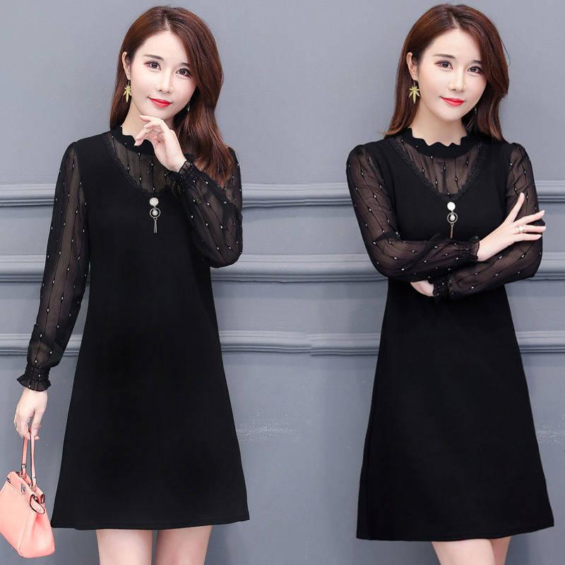 大码女装2019春秋新款韩版连衣裙女长袖中长款遮肚显瘦圆领打底裙