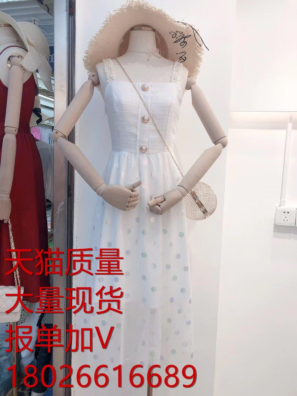 很仙的法国小众连衣裙春装2019款女流行网纱拼接闺蜜装裙子仙女裙