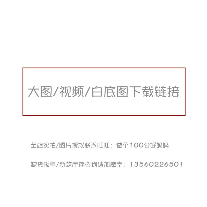 全店亚博娱乐平台入口小视频/白底图/大图/需要什么自由下载