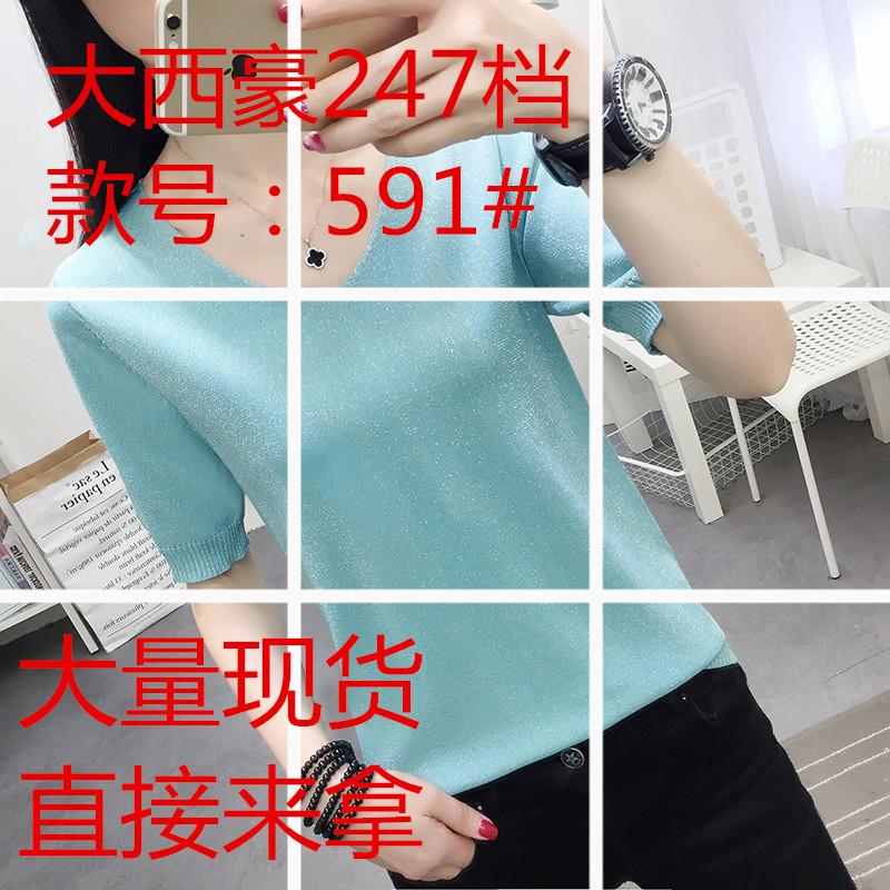 冰丝t恤女薄款2019新款夏季韩版学生超火针织衫v领短袖女ins上衣
