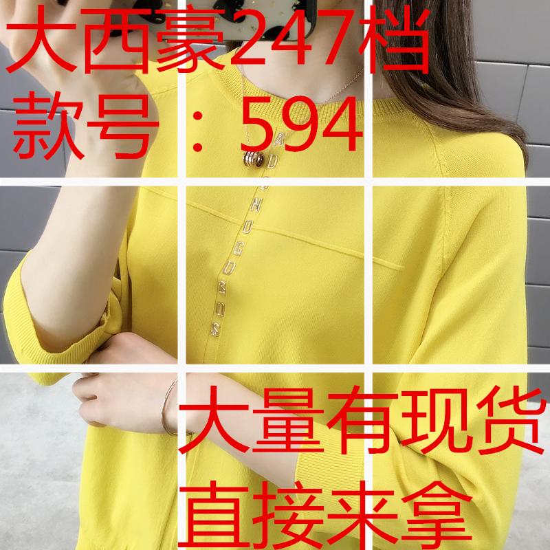 2019欧洲站春装女11432实拍新款圆领烫金字母七分袖针织衫