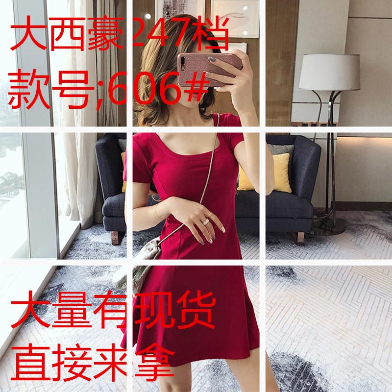 夏季2019新款性感赫本短裙女韩版时尚夜场收腰显瘦A字短袖连衣裙