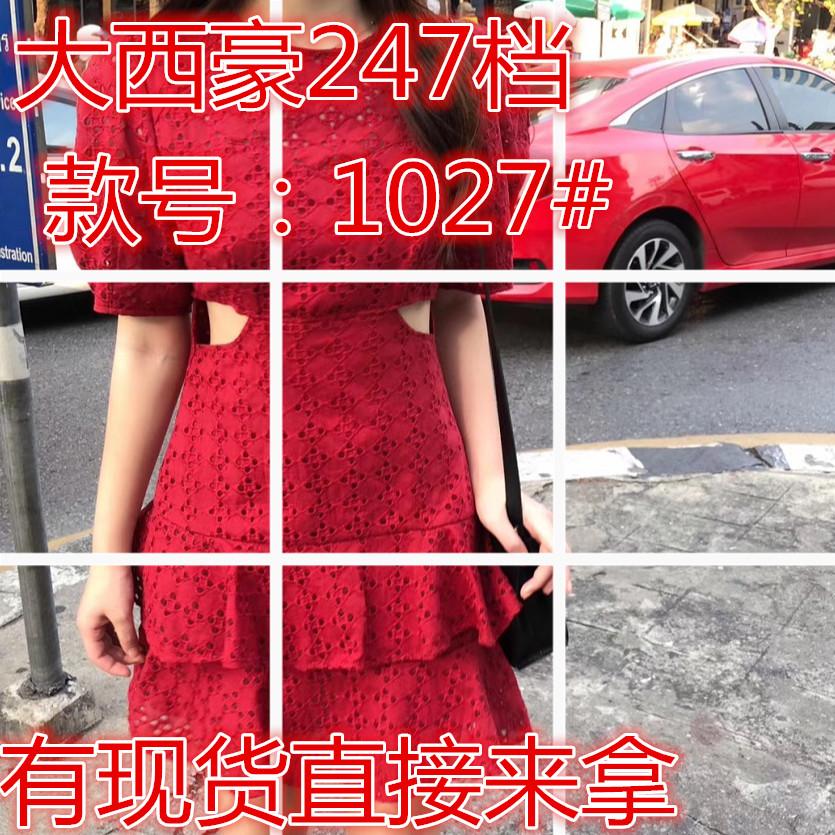 韩国ins网红白色蕾丝镂空露腰泡泡袖短袖连衣裙 荷叶边蛋糕裙短裙
