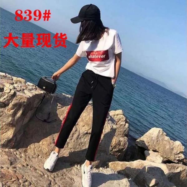 官图 两件套韩版女装学生运动套装女2019新款短袖 9分裤休闲套装