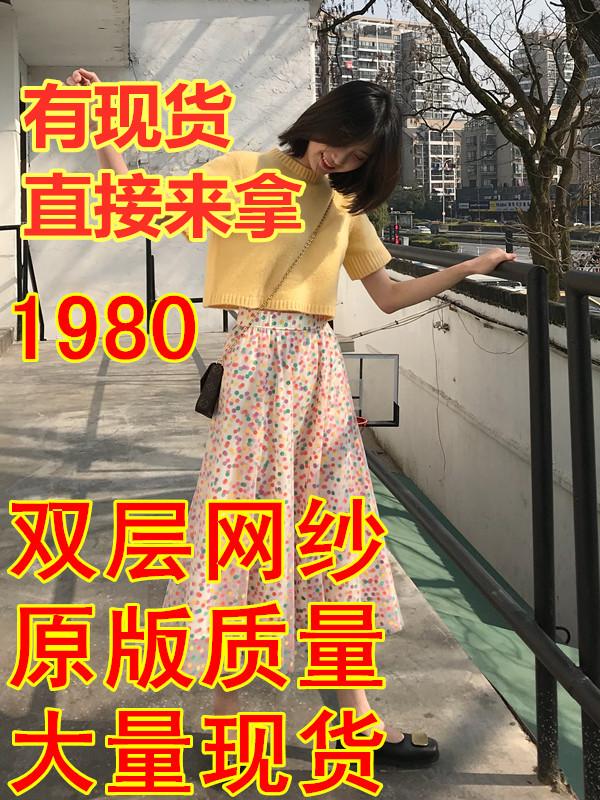 19SS 泫雅配色太美了吧!清甜爆炸 海洋生物球彩色波點紗裙