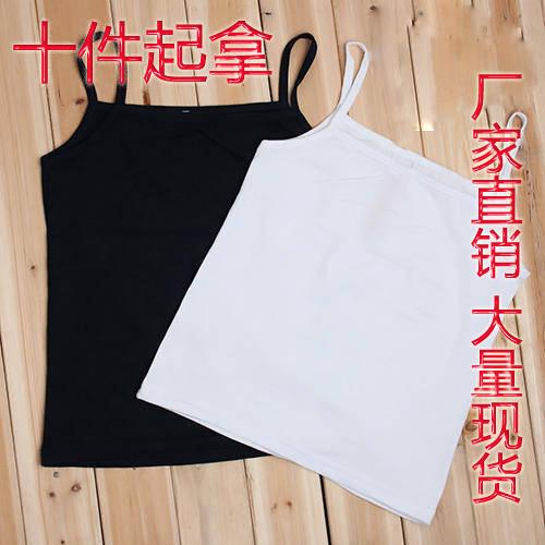 支持拼多多活动吊带背心女韩版外穿紧身上衣打底小吊带衫
