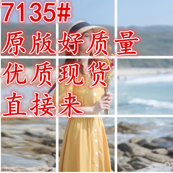 2019夏季新款女裝修身顯瘦法式復古很仙的法國小眾連衣裙流行裙子
