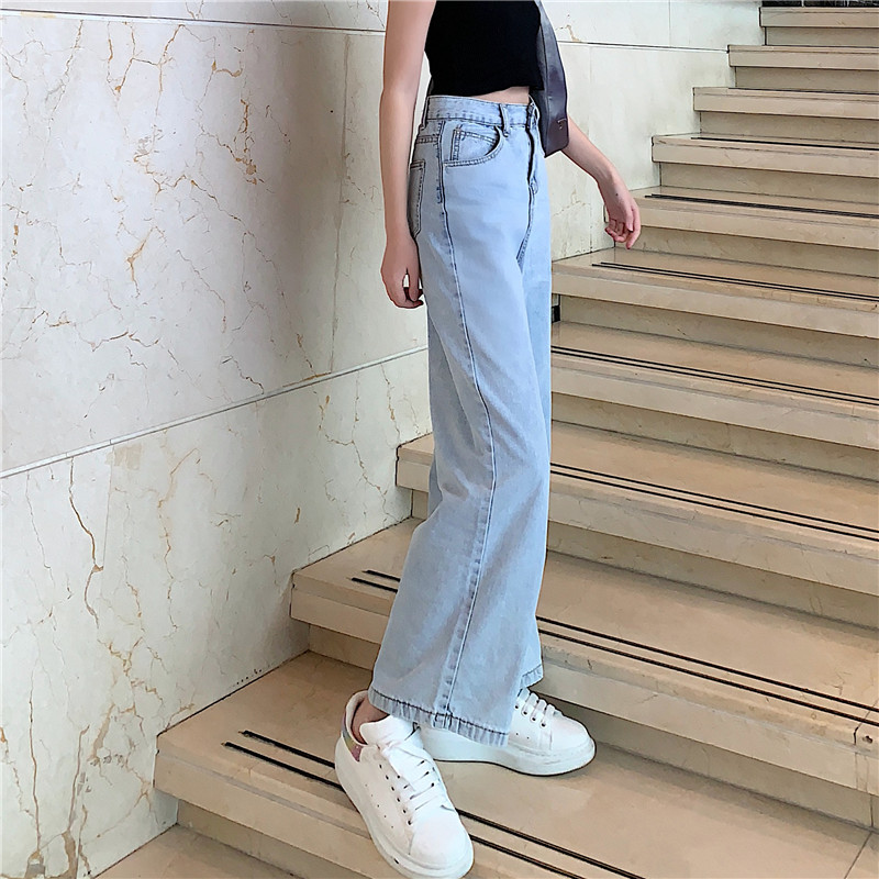 實拍實價 控價21-44 簡約小吊帶+淺色闊腿褲高腰牛仔褲寬松直筒褲