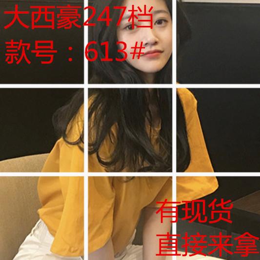 超火cec短袖T恤女夏2019新款韩版宽松学生复古港味ins纯色上衣潮