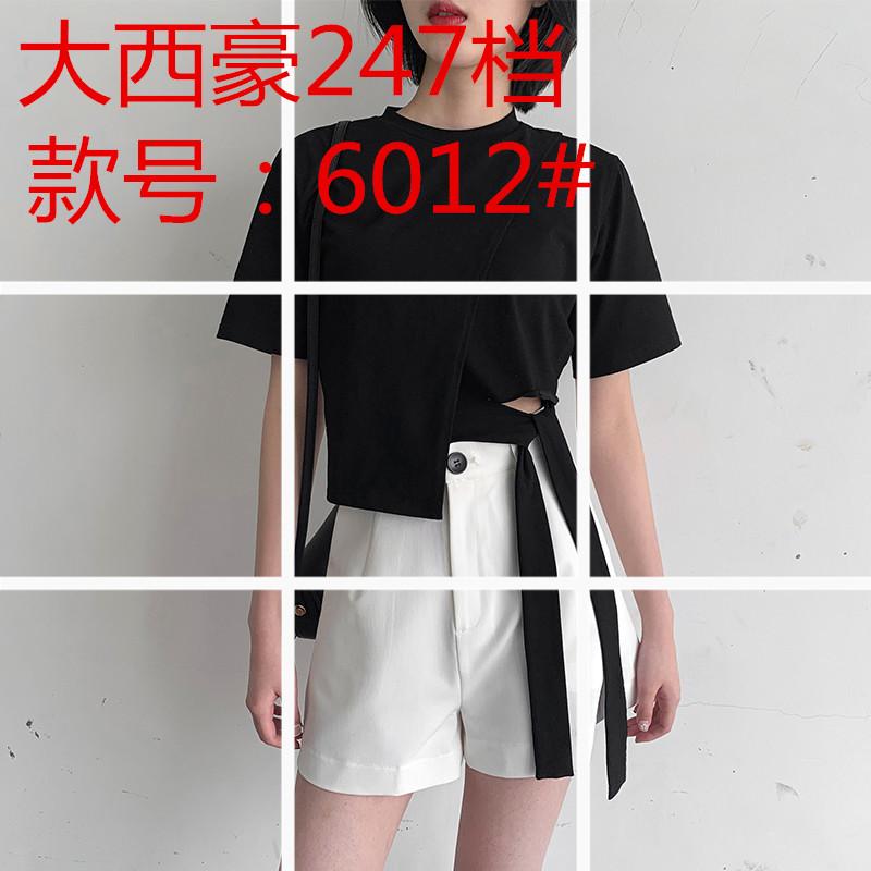 SU 怒推自制款韩版时尚圆领绑带打结露腰短款宽松短袖t恤上衣女潮