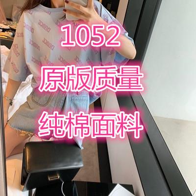 阿希哥 短袖女2019新款夏季寬松圓領上衣字母百搭體恤T恤